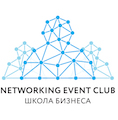 Networking Event Club